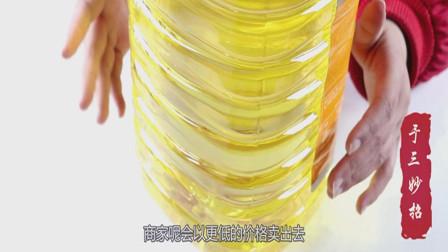 超市里的大豆油为什么这么便宜?教你如何挑选优质大豆油