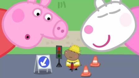 奇怪!小猪佩奇的冰淇淋怎么消失了?被谁吃掉了?是小羊苏西吗?儿童玩具故事