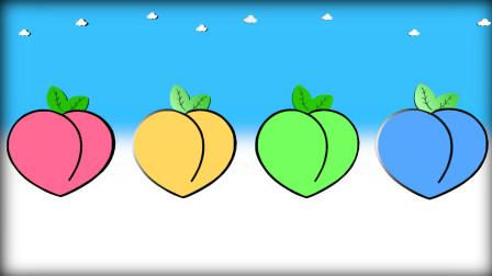 多彩寿桃 一起学习各种颜色 早教 少儿 益智 健康 快乐 感恩 爱心 祝福 小猪佩奇