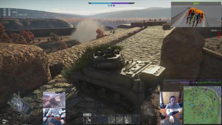 2019-2-6《战争雷霆》美国:M8A1火炮运载车 陆战街机娱乐 战区控制 白石要塞