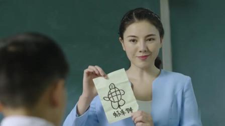 小雨老师让同学们比赛画乌龟,竟是为了给他们上一节教育课