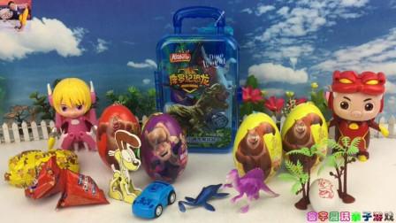 熊出没光头强奇趣蛋拆封!猪猪侠玩恐龙旅行包玩具