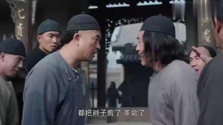 《白鹿原》:兄弟二人去送粮食,结果粮食丢了,辫子也丢了