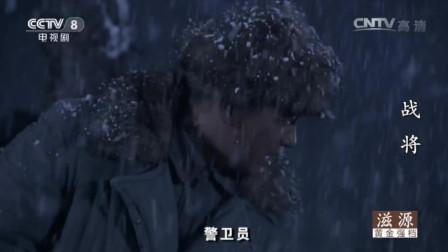 韩先楚最大的敌人,是严寒,在零下四十度天气下待了五天五夜