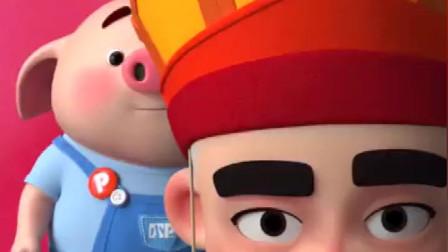 我是猪小屁:什么当当当啊?当当当当当当,就是猪宝宝摇起来!