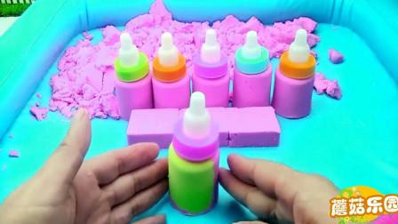 儿童益智早教 粉色沙玩具 粉红猪小妹少儿视频DIY奶瓶