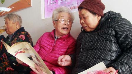 新春走基层丨关爱现在的老人, 就是关爱未来的自己