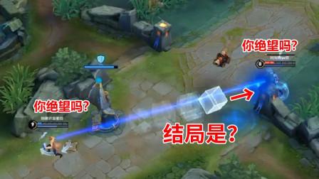 王者荣耀搞笑视频:诸葛亮决战峡谷之巅!谁是最后的赢家?