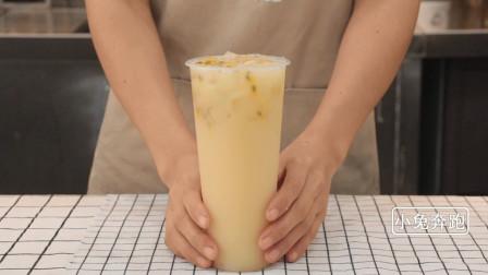 奈雪の茶霸气百香多多的做法——小兔奔跑奶茶教程