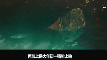 黄渤沈腾堪称王炸,上映不到24小时票房破4亿,这电影能笑一年