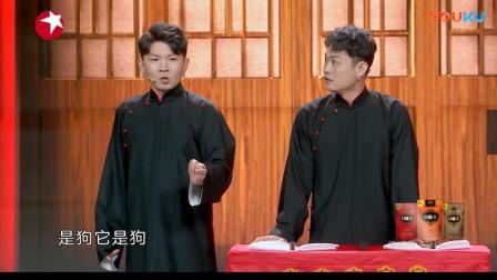 """卢鑫实力嫌弃老搭档,张玉浩""""觊觎""""逗哏宝座-_超清"""