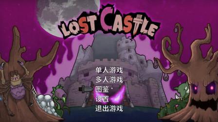 【呆猫失落城堡】天台通关004-第四关-骷髅地牢