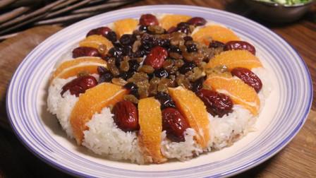 把橙子与米饭一起蒸,这个做法新颖独特,香甜软糯,好看又好吃