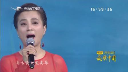 甜歌皇后李玲玉,再唱《孝庄秘史》主题曲《美人吟》,听醉了