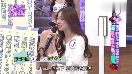 吴宗宪自曝自己是一个好老公的标准,吴姗儒吐槽:我又没有嫁给你