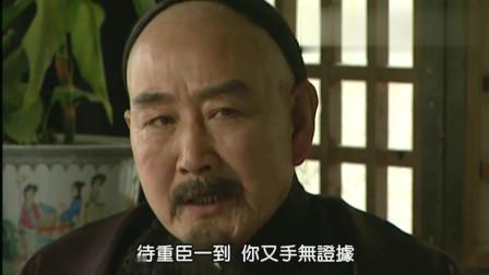 雍正王朝:田文镜吃山西刀削面这一段,不知道打脸现在多少电视剧