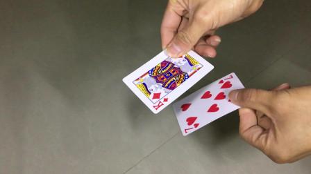 魔术大师学习变牌魔术