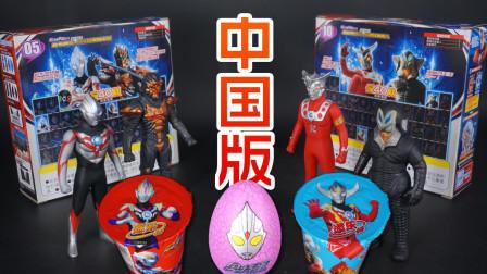【萌魂家的玩具】超決戰軟膠系列「歐布原生 VS 伽古拉」「雷歐奧特曼 VS 美弗拉斯星人」