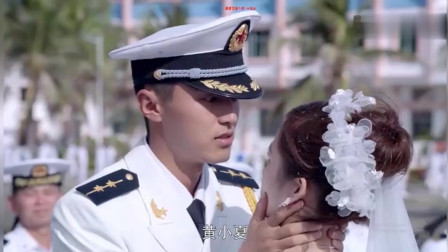 《深海利剑》带你走进军队集体婚礼的浪漫一刻