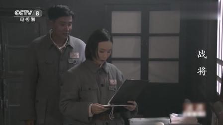 战将:关雎洲想打仗,翠花不让,放狠话说他连医院大门都出不去