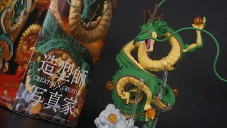 【萌魂家的玩具】出來吧!神龍!龍珠Z景品 造型師×寫真家-神龍-
