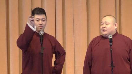 20190207  《返场》  冯照洋、杨鹤通  门头沟区影剧院