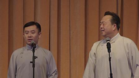20190207  《语言艺术》2  王碧辉、翟国强 门头沟区影剧院