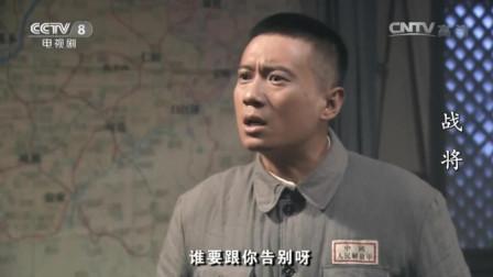 战将:韩先楚给孟发财副的职位,虽然是临时的,他也愿意