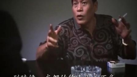 香港黑帮电影+湾仔阿庆很嚣张+黑道老大们商量对付他!
