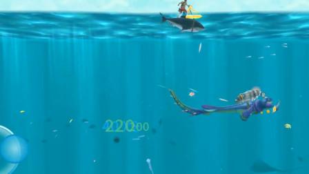 饥饿鲨进化:看看灭世魔龙都遇到了啥,真的太残暴了!