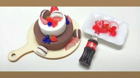 纸粘土蛋糕――应一个小可爱的要求 专座: