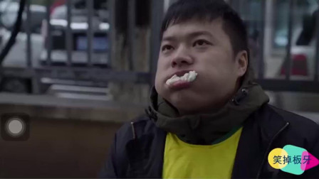 方言爆笑视频之《自作自受》:二货男子街头乞