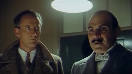 《大侦探波罗》第二季 第7集 阿加莎笔下的大侦探波罗首次联手FBI破获跨国案