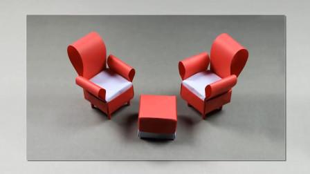 教你用纸折个小沙发,过年哄孩子必备!