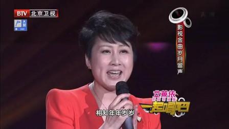 张凯丽演唱《渴望》插曲《好人一生平安》,感人肺腑,太经典了