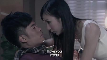 爱情公寓3:曾小贤胡一菲终于吻上了