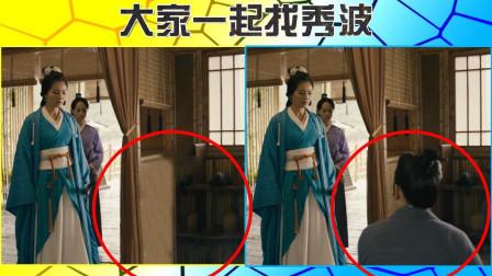 屏蔽掉吴秀波的《军师联盟》画面有多诡异? 北京与浙江卫视的后期 哭晕在厕所!