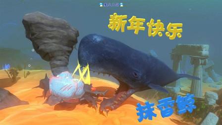 天铭 海底大猎杀 第二季 07 抹香鲸给大家拜年啦