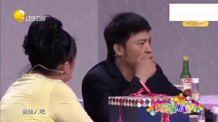孙涛小品《生日蛋糕》:钱顺风给女员工买蛋糕惹二米粒误会