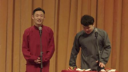 20190208  《竹报平安》2  王昊悦、李昊洋