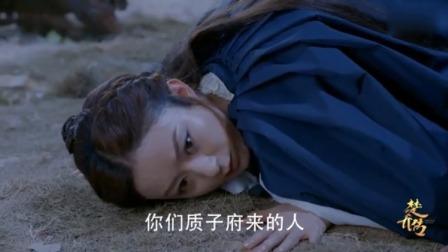 男子把自己的马喊来,女子趴在地上一听不对劲,断定带着重兵器