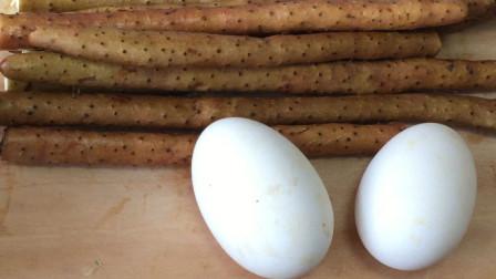 山药鹅蛋这样做真好吃,色香味俱全,我宴客的拿手菜,上桌就扫光