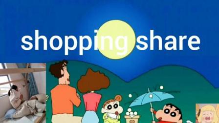 粗略的购物分享啦, 见谅 互动: 你们最喜欢看的动画是什么?