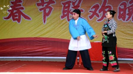 湖南省隆回县横板桥镇田心村2019年春节联欢晚会《下》