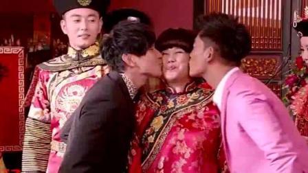 《大喜临门》林俊杰、任贤齐想吻新娘林心如, 却吻到媒婆
