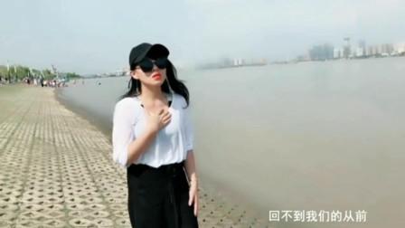 毛惠mv版《西海情歌》歌声宛如天籁