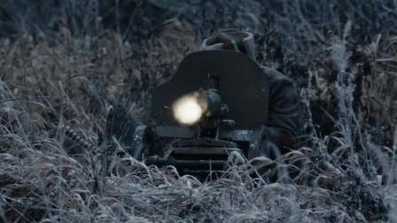 最新战争片,俄国白军暴雪天行军,苏联红军用马克沁重机枪伏击扫射
