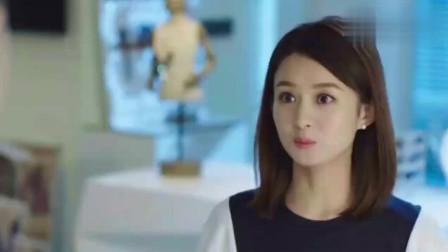 赵丽颖问金瀚:和我拍戏能不能零片酬?金瀚一句话回应