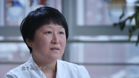 人间世:疤痕子宫怀孕太危险了,不仅生产难,妈妈也极易出现危险
