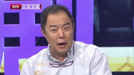 张铁林经常被王刚张国立欺负,现场朝媒体哭诉,乐坏主持人!